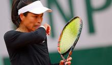 網球》謝淑薇臉書秀ITF回函 確定將無緣明年東京奧運