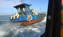 漁汛期引對岸覬覦 陸漁船越界捕撈遭金門海巡隊逮捕