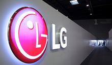 手機業務狂虧終收攤 LG電子Q1營收、營益卻創史上新高