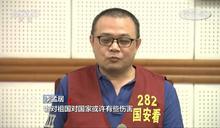 台人再爆「被失蹤」央視公布李孟居認錯影片 稱中國已抓獲多名台諜