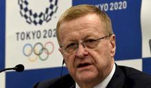 東京奧運命運底定 IOC:明年有無疫情都舉行