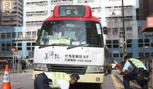 葵涌6旬男清潔工遭小巴撞斃 7旬司機涉危駕被捕