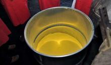 邁向阿拉伯核武大國?沙烏地阿拉伯與中國合建「黃餅鈾」提煉設施 美警告「危險」