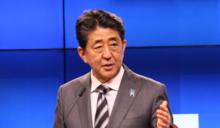 【Yahoo論壇/楊鈞池】美中之間 日本如何做到「八方美人」