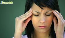 有8成頭痛的患者屬於這種 典型頻繁性症狀你中幾招?