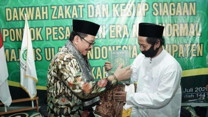 Memprihatinkan, 88,6 Persen Kantor KUA di Jakarta Tidak Layak