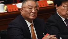 【五中全會】習派清黨 中紀委巡視壓制鄧小平家族勢力