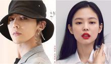 與自己的偶像大談社內戀愛?Jennie被爆與G-Dragon熱戀一年
