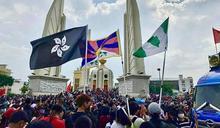泰國奶茶好派!反政府示威遇中國外長來訪,狂揮台灣、香港、西藏獨立旗「迎賓」