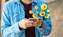 男女常用表情符號差很大?