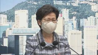 林鄭:月底赴京商惠港措施 施政報告押後至下月底發表