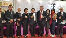 台北冬季結婚購物節 12/25-27花博爭豔館展出