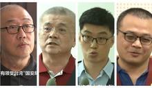 名家論壇》曾建元/有公開認罪,有無公開審判?