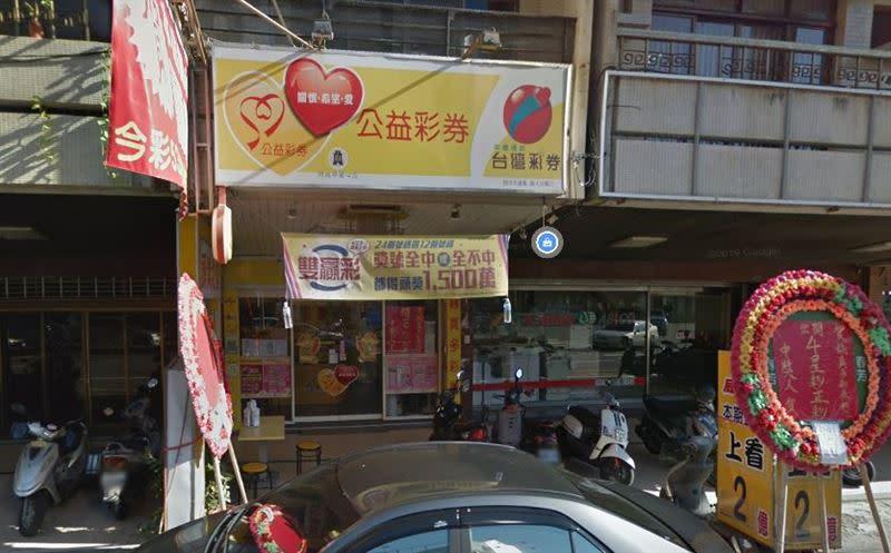 台南市南區「錢真多彩券行」。(圖/翻攝自Google地圖)