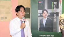 【Yahoo論壇/陳冠安】賴清德和陳水扁都唱衰!民進黨立委將只剩30席?