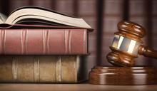 《法官法》新制上路,人民可以直接請求法官評鑑