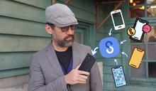 換三星手機超方便 Samsung Smart Switch 幫你無痛從 iPhone / Android 手機轉移資料
