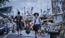 勇闖韓國兩大國際兒童影展 《嗨!神獸》奇幻視效驚豔
