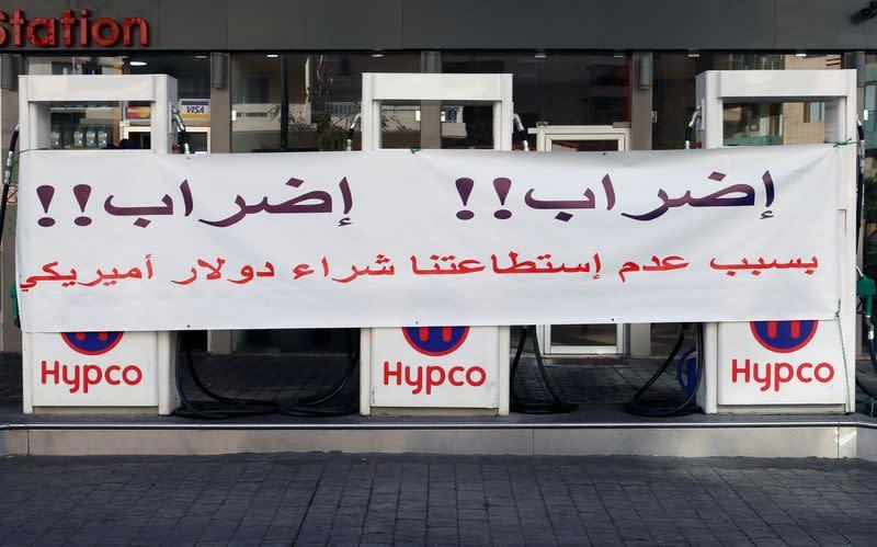 Lebanon petrol stations suspend strike - NNA
