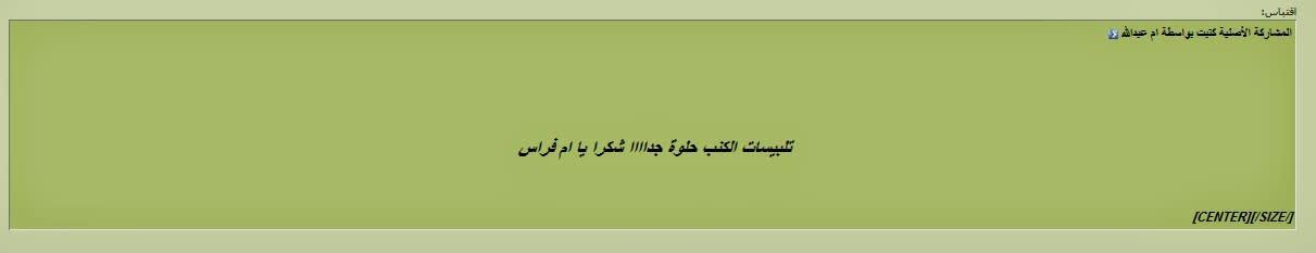 تفتيح وانارة الوجه والتخلص من حب الشباب للابد باذن الله .. متجر ميرنا شوب 17.bmp