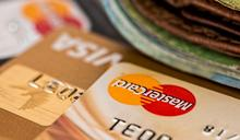 疫情衝擊國外旅遊 銀行信用卡改版衝內需