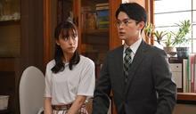 瀨戶康史與山本美月傳婚訊 經紀公司打臉:「沒聽說」