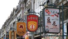 台南新化年貨大街仍要辦?地方憂心防疫漏洞