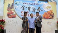 北區國稅局水果月曆受歡迎 「鐵粉」直說可帶財