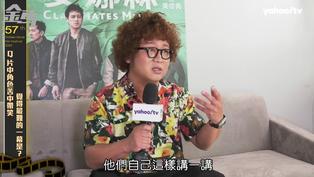 金馬專訪/納豆演哭戲被導演狠刁 許願和彩樺姐談戀愛