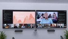 微軟升級 Microsoft Teams 會議室 實現更靈活的混合辦公模式