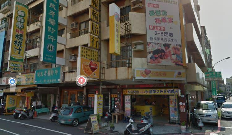 台南市「泉發彩券行」。(圖/翻攝自Google地圖)