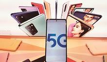 聯發科vs.高通5G之戰九局上半領先 洞察消費場景打造酷體驗 5G勝出關鍵