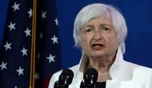 市場預期美紓困案將振興經濟 美股收漲
