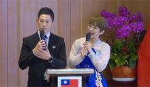 國慶延續族群融合 韓國新住民擔主持重任