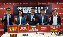 台人李孟居被控「台諜」 台灣基進:恐嚇台灣轉移焦點