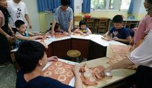 臺中市開辦身心障礙學生暑期照顧服務