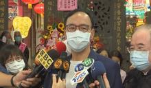 朱立倫稱泰國超商可打疫苗 駐泰處澄清:只提供註冊預約