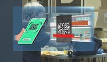 政府正研究建立感染風險通知系統及應用程式