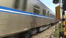 台鐵死傷事故 14時16起列車延誤
