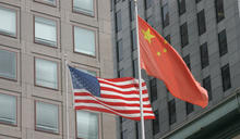 美國務院警告國際金融機構勿與被制裁中港官員做生意|10月15日.Yahoo早報