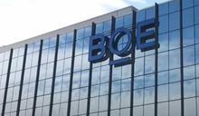 京東方劍指全球最大液晶面板寶座 斥資人民幣121億收購中電熊貓2廠