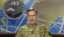 連續107天在釣魚台附近出沒,駐日美軍司令說話了:中國是區域安全頭號威脅,百分之百力挺日本!