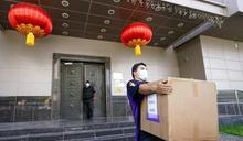 「庭上,我有罪」新加坡學者承認助中國騙取美方機密!不到6萬就能買到軍方情報