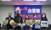 市場台灣豬標示滿坑滿谷 台南藍軍批南市府草率失職