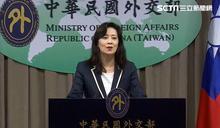 經濟對話將召開 外交部:台美里程碑