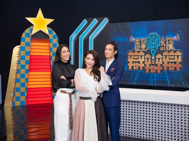 ▲徐新洋(右起)、洪藜恩和邦妮聯手主持《超級辯辯辯》。(圖/JET綜合台)