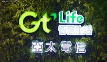 亞太電信4G頻段核准 6個月內營業提供服務