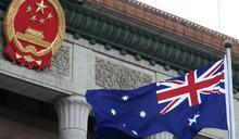 中國「戰狼外交」再出擊,澳大利亞為何成為針對目標