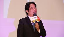 5G新時代來臨,台灣如何成功發展新創生態系? 賴清德副總統:希望台灣未來不僅有獨角獸,還有成千上萬的新創事業,帶動台灣一起迎向第二波經濟奇蹟!