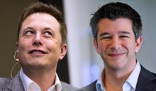 早期投資人:Uber應向Tesla、馬斯克求救!